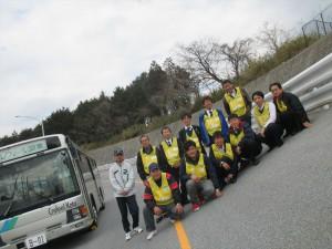 0327鳥取バス協_R